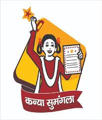 Mukhyamantri Kanya Sumangala Yojana