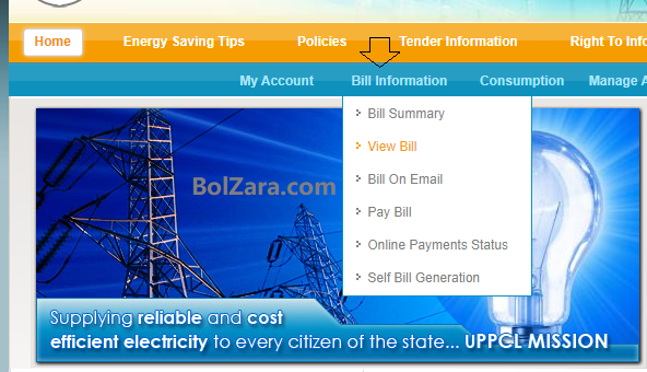 View Bill online at Uppclonline.com